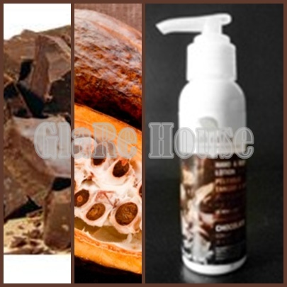 Bali Ratih Body Lotion Chocolate