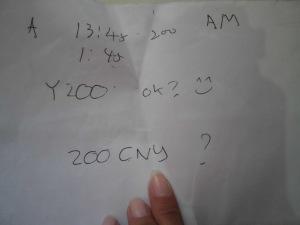 CIMG2447